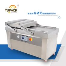 DZ400 Vacuum Packing Machine