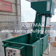 SHINE MACHINERY Trolley feeding