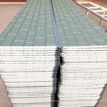 Metal siding 3d wall panels sandwich panel insulation pu board decorative exterior wall board