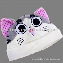 cartoon animal cat plush hat
