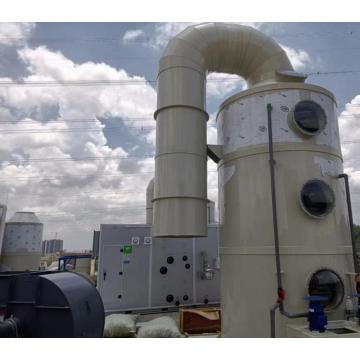 Dispositivo de filtro de carbono uv PLANTA DE DESODORIZACIÓN DE ACEITE DE PALMA CRUDO