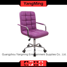 Rotatable Bar Chair (YM-DK09)