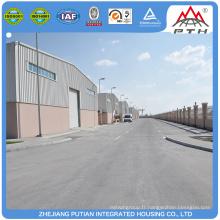 Entrepôt de structure en acier de haute qualité à faible coût