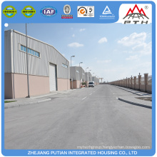 Low cost high quality steel structure warehouse