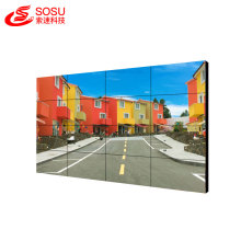 LCD-Videowand mit LED-Videowand