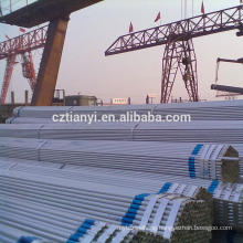 "China supplier sales 1 1/2"" gi pipe , erw gi pipe"