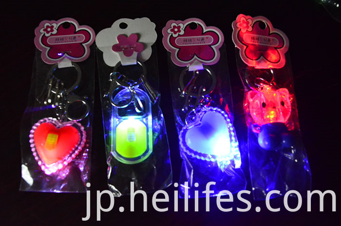 Key Ring Light