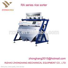 Trieur de couleur au riz série RA