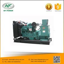 60kw cummins diesel generator set