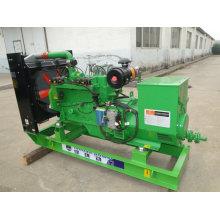 Cheap Wood Chips Biomass Prices Biomass Gasifier Planta de energía 50kw Syngas Generator Set