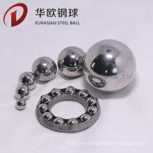 4.763-45mm G10-G1000 Solid Chrome Steel Ball for Bearings