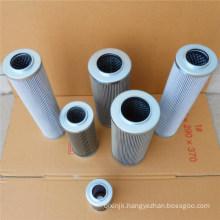 Aluminum Mesh Grease Filter