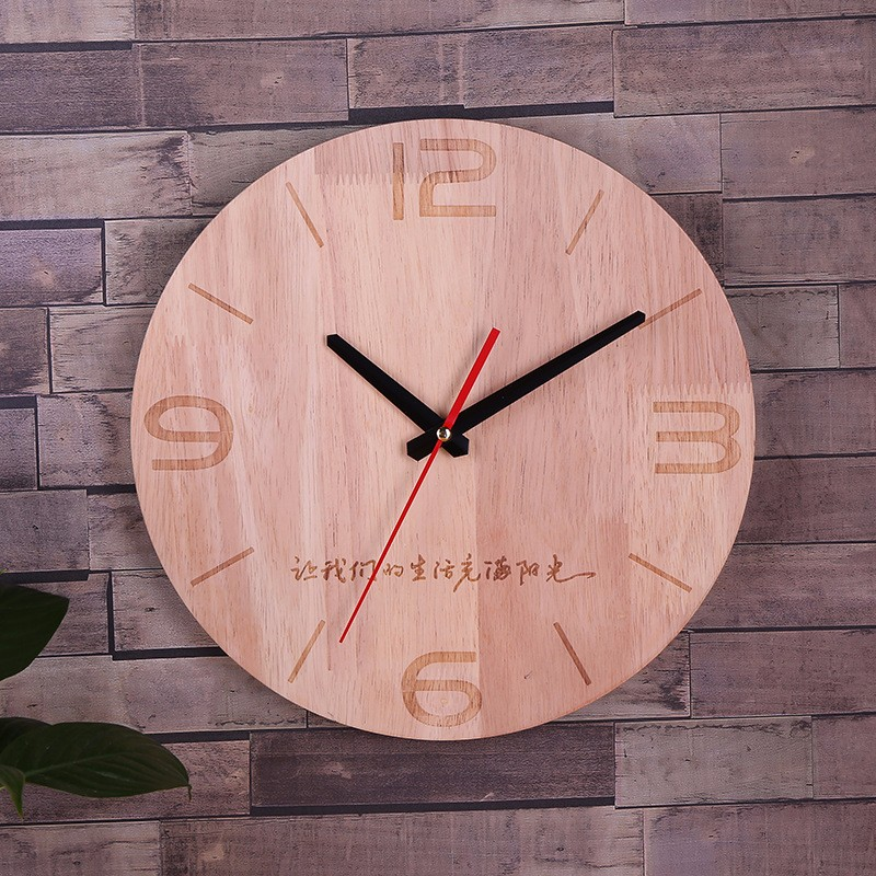 digital wooden wall clock