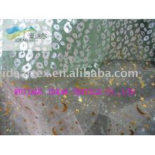 Органза ткань (мягкие и хорошо длительному) для свадебного платья