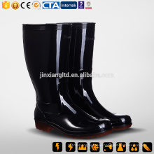 korean boots JX-906 sanitation boots