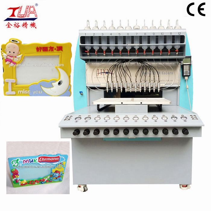 Photo frame surface pattern dispensing machine required