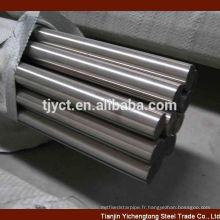 S31803 Barre duplex en acier inoxydable