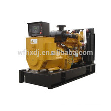 8-1500kw generator self powered with good price