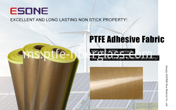 PTFE adhesive fabric for sealing machine