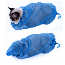 Gato de estimação gato banho saco gato não preparando nenhum saco scrathcing para gato
