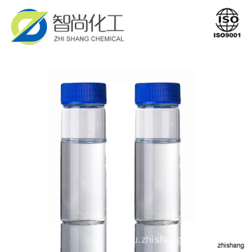 Fast delivery CAS 111-46-6 Diethylene glycol