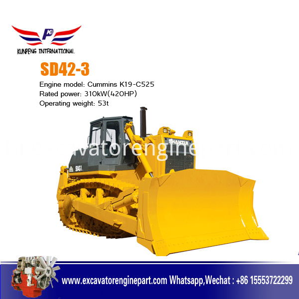 Construction equipment Shantui SD42-3 420HP swamp bulldozer