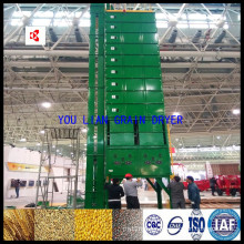 Low-Temperature Drying Wheat Drying Machinery