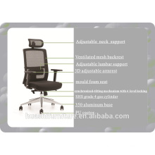 X3-52 hot sale & comfortable aluminum chair