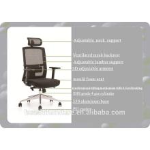 Х3-52 распродажа и удобный алюминиевый стул