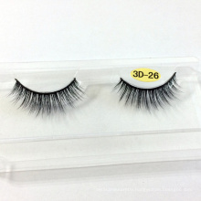false eyelashes manufacturer in China supply free eyelashes samples