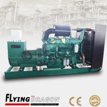 650KW 812.5kva Auto que arranca la fuente de alimentación por el precio de venta entero de la fábrica de Taizhou por Yuchai YC6TD1020L-D20