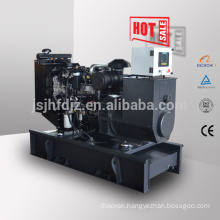 With EPA 50kw diesel power generator with UK engine 1104D-44TG1 63kva generator