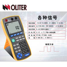 rtd thermocouple 4 20ma temperature multifunction calibrator