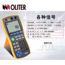 ртд термопар 4 20мА температура многофункциональный калибратор
