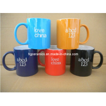 Color Coating Laser Engraved Mug