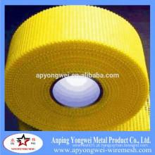 YW-- Fibra de vidro Mesh 80g / Sqm para aquecimento (XA-FM001)