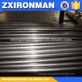 sa 192 boiler seamless tube