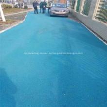 Оксид железа синий для бетона бетоноукладчик