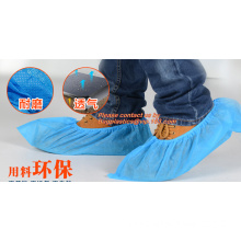 SHOES COVER, SHOE COVER, MEDICAL DISPOSABLES PRODUCTS, WATERPROOF, DUSTPROOF, PE SHOW COVER, CPE SHOES COVERS, DUSTFREE, PLASTIC