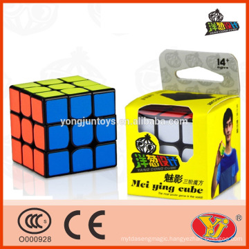 Yang Cong design Cong's design hot sale Meiying 3 layers professional magic 3d cube