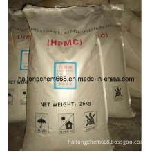 Hydroxypropyl Methyl Cellulose -HPMC