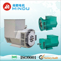 Stamford Brushless Alternator Dynamo (6.5kVA-1000kVA)