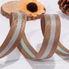 Высококачественная нейлоновая лента для аксессуаров для одежды