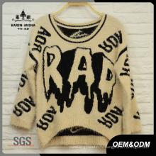 Femmes Curve Hem Letters Sweater
