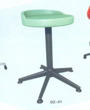 science lab stool used