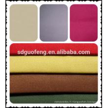 100% coton tissu solide teints 21 * 21 108 * 58