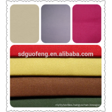 100% cotton fabric solid dyed 21*21 108*58