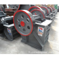 Portable Mobile Jaw Crusher Machine à vendre