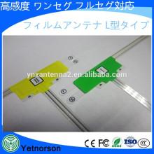 Factory Supply Film Car Antenna ISDB T2 TV Antenna for Japan Market