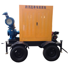 Trailer Mounted Waste Water Pump Set